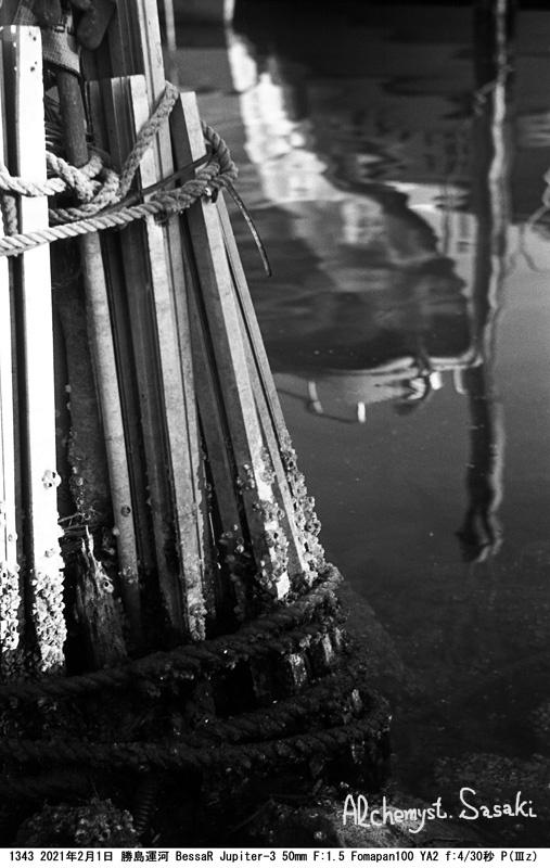 勝島運河1342-24