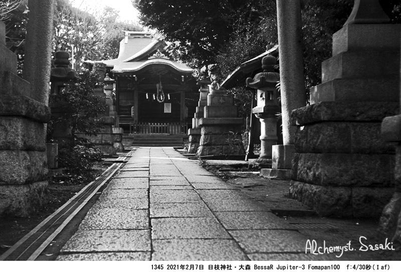 大森の神社仏閣1345-12