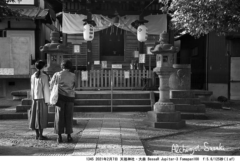 大森の神社仏閣1345-17
