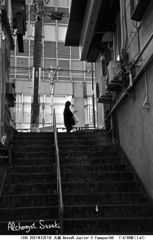 大森駅近く1345-22