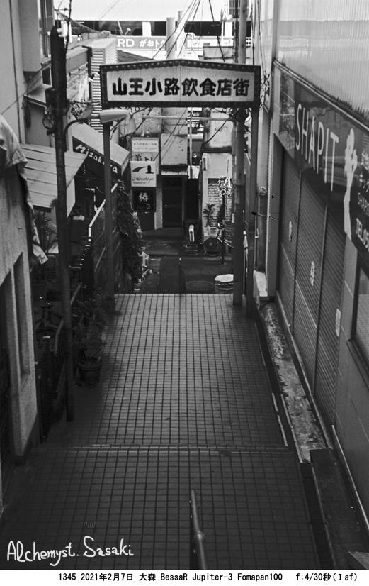 大森駅近く1345-23