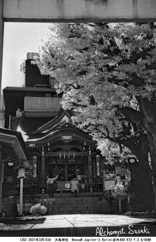 大鳥神社1352-31 Ⅱ