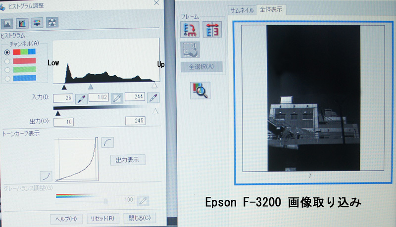 SupperPan200取り込みDSC07517