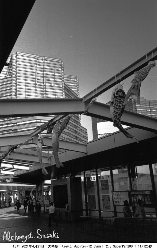 大崎駅1371-5