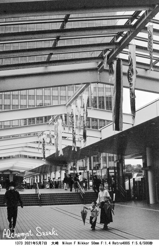 大崎駅1373-24