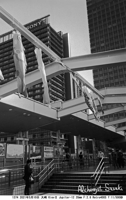 大崎駅1374-7