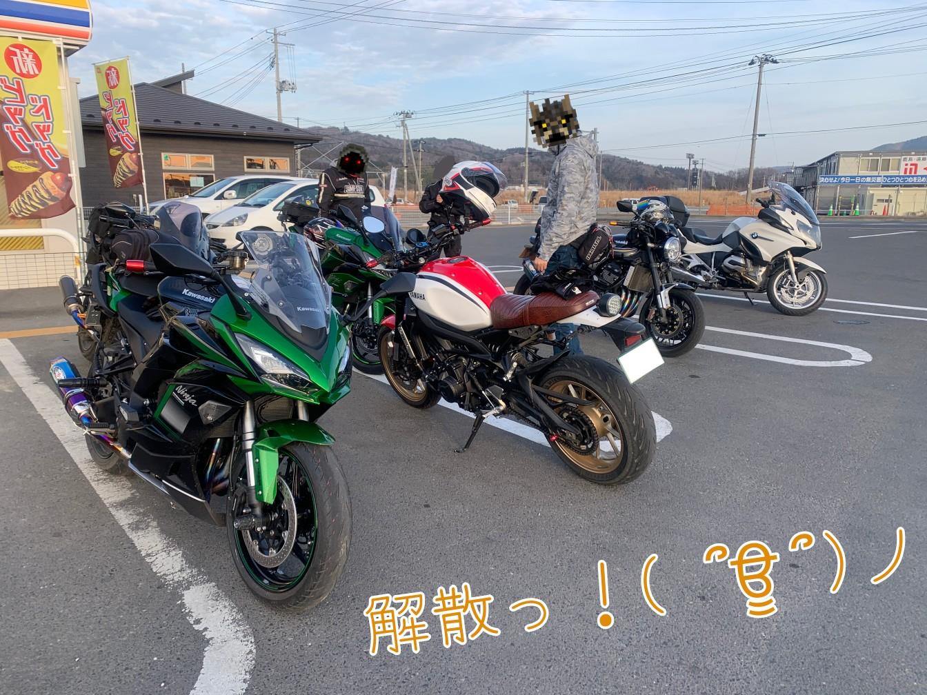 210214_18.jpg