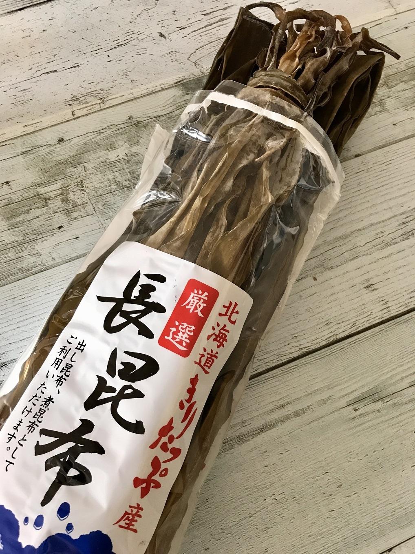 hamanakasaomaefukuro211024.jpg