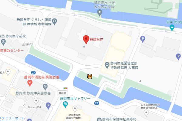 彼岸花撮影場所(県庁前) 210915