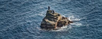 on the rocks - at Ashizuri Misaki ・ オンザロック足摺岬