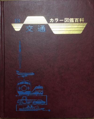 1277A2A5-BFBE-4528-89FC-D2F1291F8065_1_201_a_convert_20210430184903.jpeg
