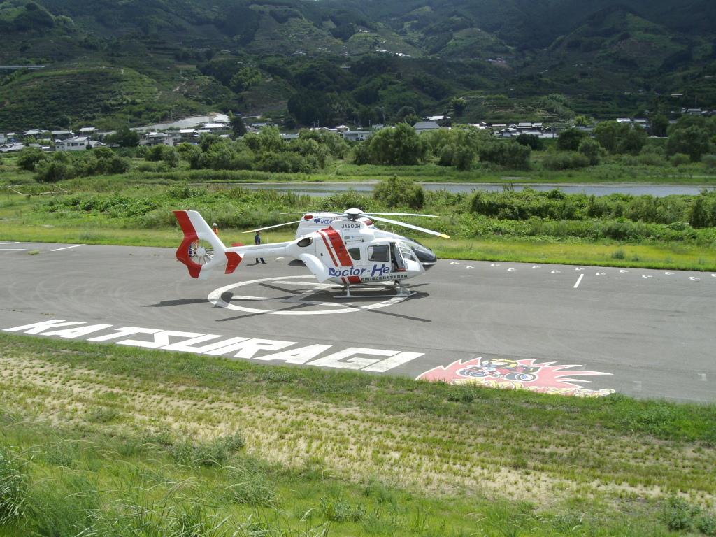 和歌山ドクターヘリ1 (202)