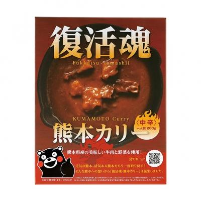 kumamoto_curry.jpg