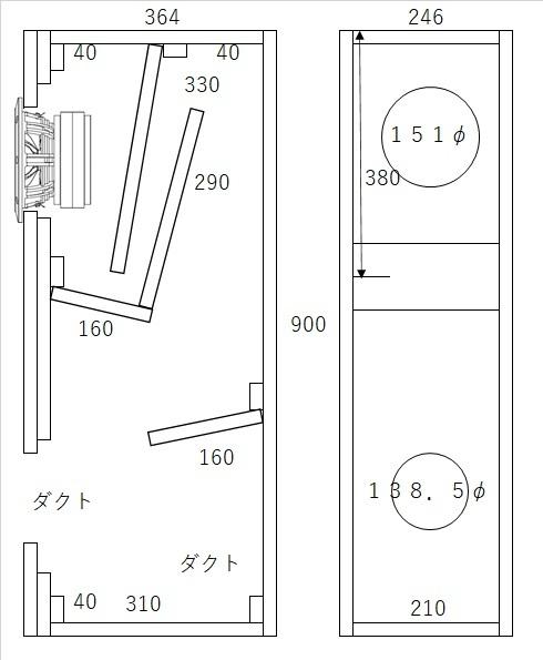 FE168SS-HP BHBS パイン用