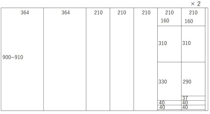 FE168SS-HPパイン用図面