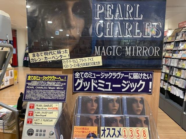 PEARL CHALES_TOWER_shibuya