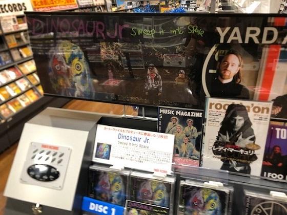 Jag25_Tower Record_Sendai 1
