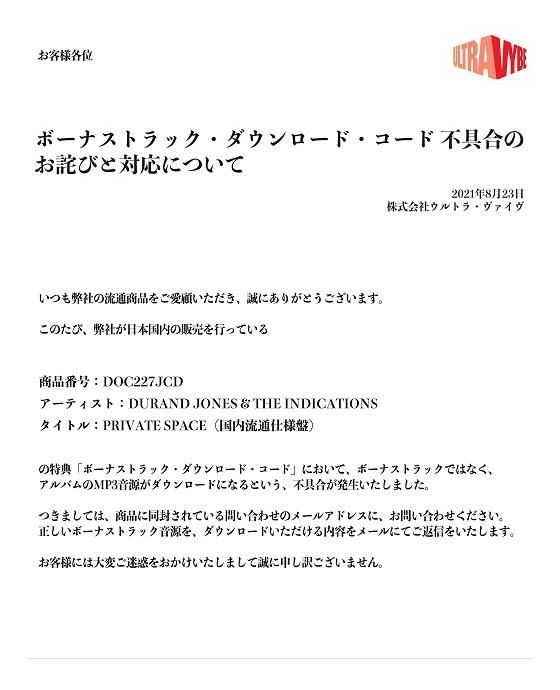 DOC227JCD_information_01.jpg