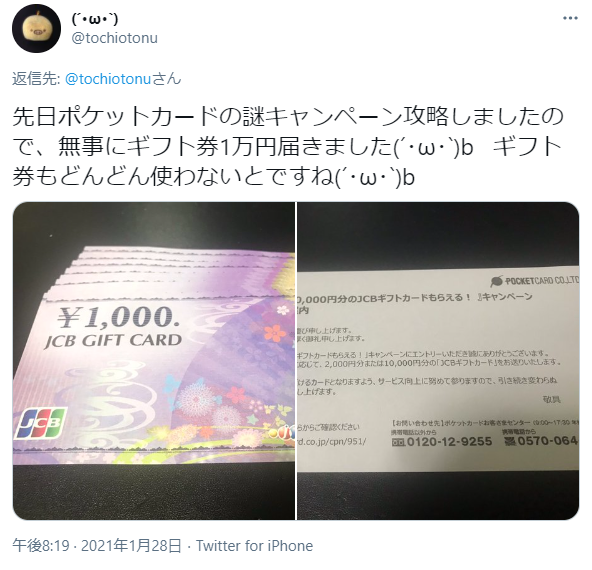 jcb10000.png