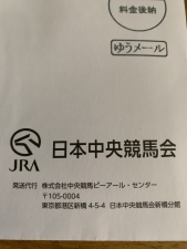 IMG_283120210105 (11)