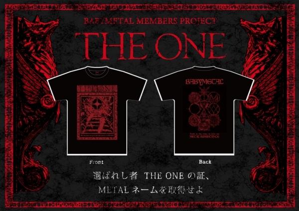 THE ONE更新の発表で、武道館公演後のメタルレジスタンスに替わる新しいステージにも期待できそうだ。