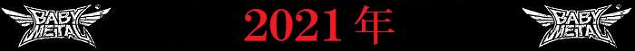 bm-2021-bm.png