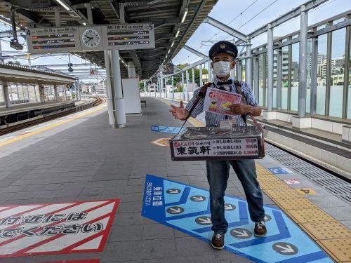 折尾駅12
