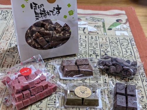 11チョコレート