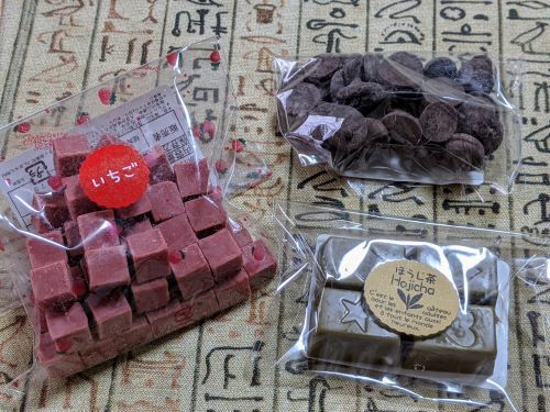12チョコレート