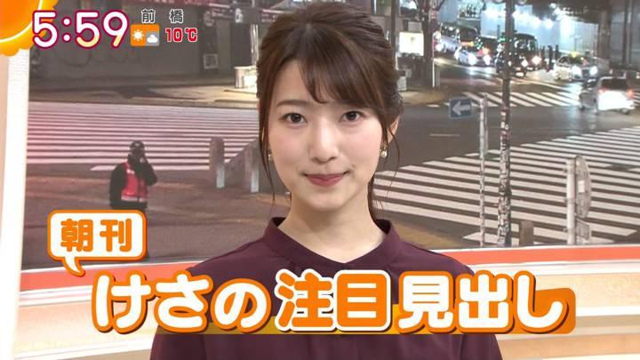 2020年12月25日安藤萌々の画像05枚目