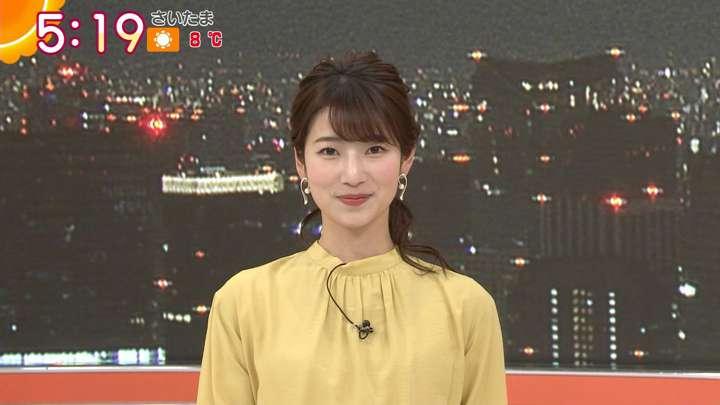 2021年01月18日安藤萌々の画像03枚目