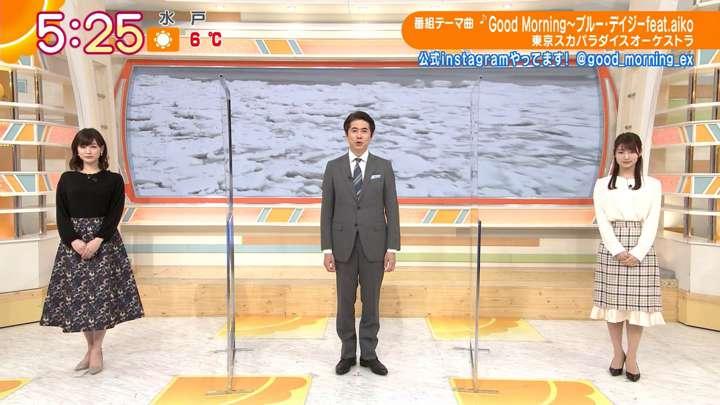2021年01月19日安藤萌々の画像05枚目