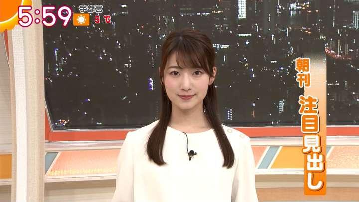 2021年01月19日安藤萌々の画像08枚目