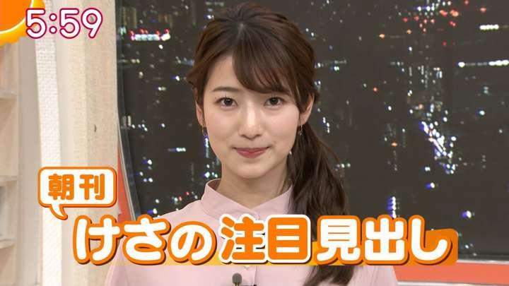 2021年01月20日安藤萌々の画像08枚目