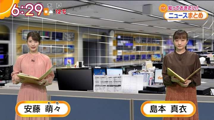 2021年01月26日安藤萌々の画像11枚目