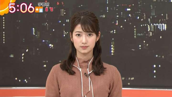 2021年01月28日安藤萌々の画像02枚目