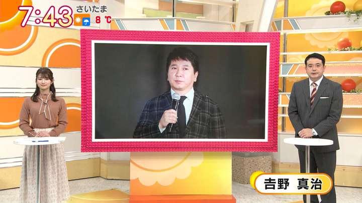 2021年01月28日安藤萌々の画像16枚目