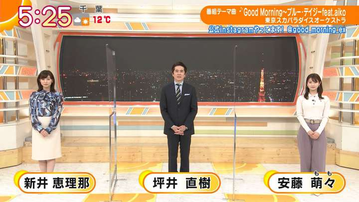 2021年02月01日安藤萌々の画像09枚目