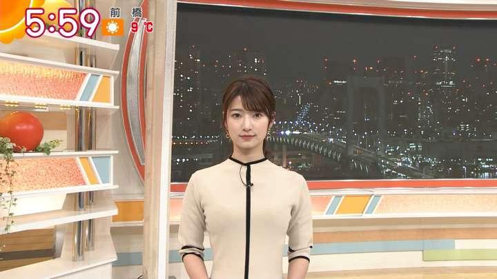 2021年02月03日安藤萌々の画像11枚目
