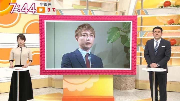 2021年02月03日安藤萌々の画像14枚目