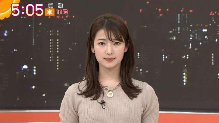 2021年02月04日安藤萌々の画像03枚目