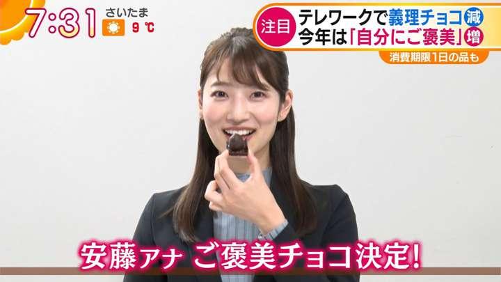 2021年02月09日安藤萌々の画像03枚目