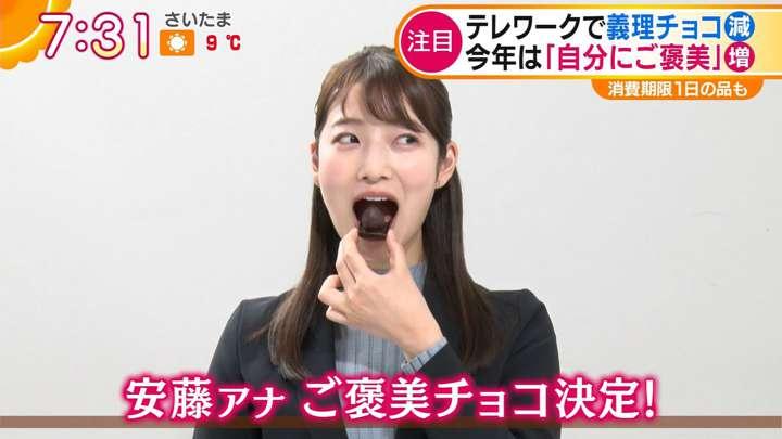 2021年02月09日安藤萌々の画像04枚目
