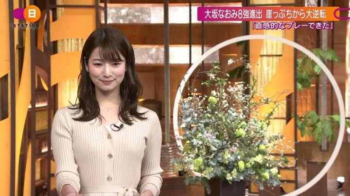 2021年02月14日安藤萌々の画像04枚目
