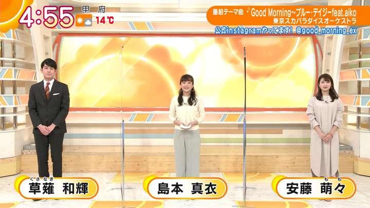 2021年02月25日安藤萌々の画像01枚目