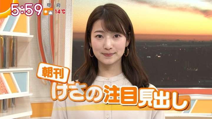 2021年02月25日安藤萌々の画像12枚目