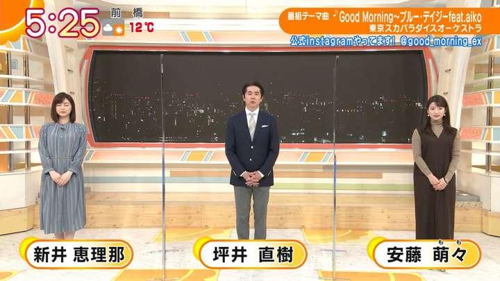 2021年02月26日安藤萌々の画像05枚目