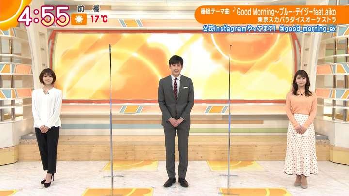 2021年03月15日安藤萌々の画像01枚目