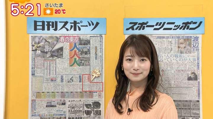 2021年03月15日安藤萌々の画像04枚目