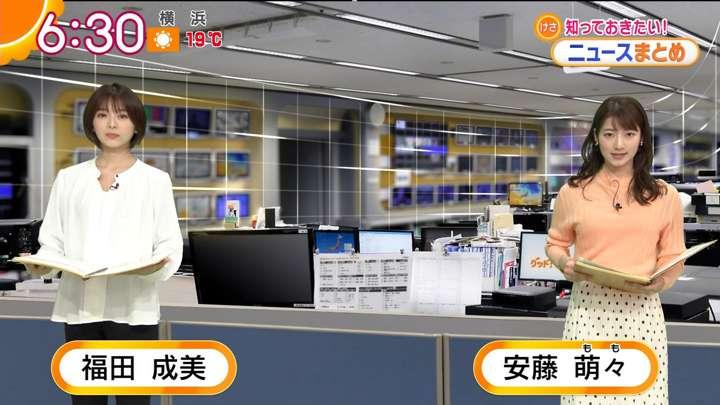 2021年03月15日安藤萌々の画像05枚目